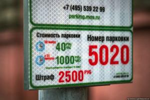 Парковочные места для грузового транспорта